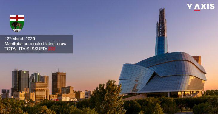 Manitoba issues 222 invites in the latest invitation round