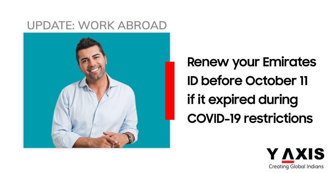 UAE reminder for visa renewal